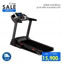ลู่วิ่งไฟฟ้า DK-05AK Motorized Treadmill ขนาด 2.0HP