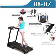 ลู่วิ่งไฟฟ้า DK-07