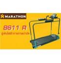 Marathon Chonburi ลู่วิ่งไฟฟ้ากายภาพบำบัด รุ่น 8611R
